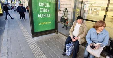 Почему украинцы считают себя бедными