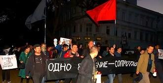 Революция шлет привет из Одессы (+фото, видео)