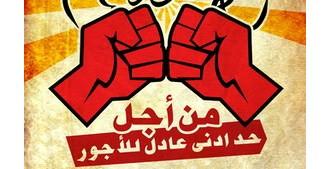 Весна на «арабской улице»