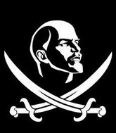 Пиратский манифест