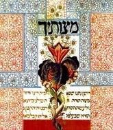 Восточные евреи в Израиле