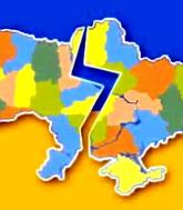 Геополитика раскола Украины