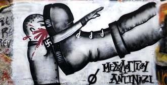 Сопротивление фашизму: между «рано» и «поздно»