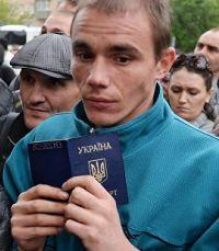 Главная тайна Украины