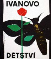 Письмо об «Ивановом детстве»