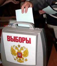 Выборы: хорошие новости