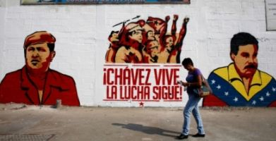Кризис в Венесуэле: ошибки Чавеса