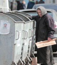 Украина: социология нищеты