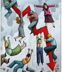 «Свободное падение»