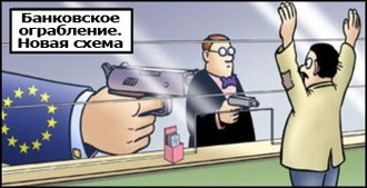Кипр: что за шухер!