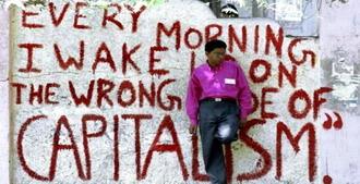 Капитализм обречен?