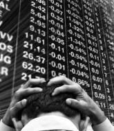 Финансовые учения накануне войны