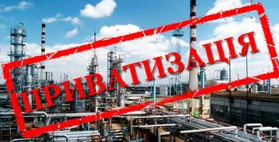 Приватизация глазами украинцев