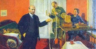 Ленин. Письмо к рабочим и крестьянам Украины