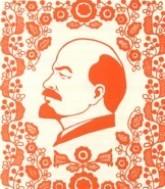 Ленин об Украине