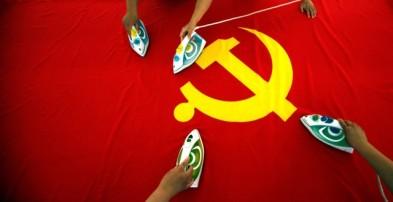 «Сформировать новых коммунистов»