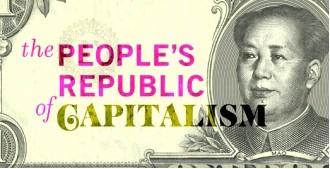 Китайский «бюрократический капитализм»
