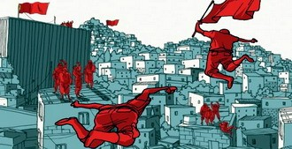 Грядет городская революция