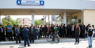 Izmail on strike