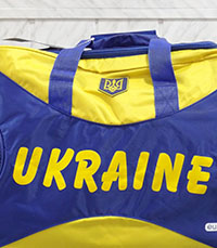 Уезжаю из Украины