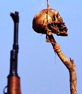 «Боко Харам»