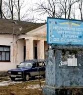 Ucrania dos décadas después de la Perestroika