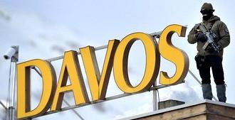Класс Давоса