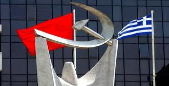 Сектантский подход руководства ККЕ