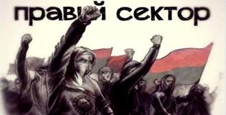 Фашисты, олигархи и западная экспансия
