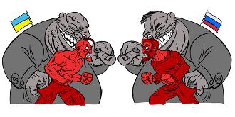 Власти России и Украины - вместе против народа