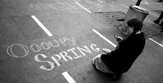 «Весна священная»