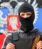 Левым, разочарованным в ДНР