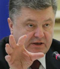 Открытое письмо Порошенко