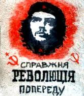 Настоящая революция выдвинет социальные лозунги!