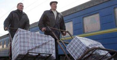 Поезд «Львов-Москва»