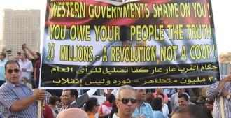 Каирские репортажи (+фото, видео)