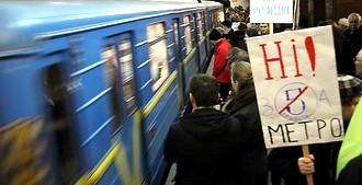 «Итальянка» в киевском метро (+фото, видео)