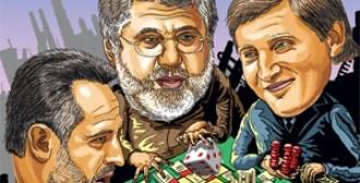 Лидеры новые – олигархи те же