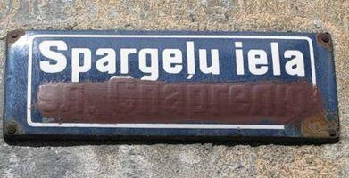 Добро пожаловать в «языковую инквизицию»