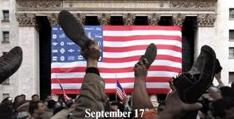 Разминка на Уолл-стрит (+видео)