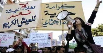 ВСФ в Тунисе: против мер экономии