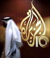 Что делать с Аль-Джазирой?
