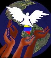 Колумбия. Кто выбрал войну?