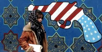 Каковы намерения Ирана?