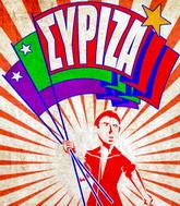 Письмо в поддержку Греции